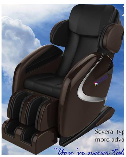 HIRO Soaring Massage Chair